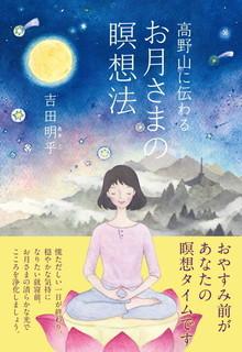 cover&obi-1.jpg