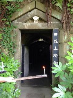 田谷の洞窟.jpg